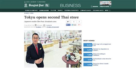 Tokyu opens second Thai store——Japanese retailer likes ...