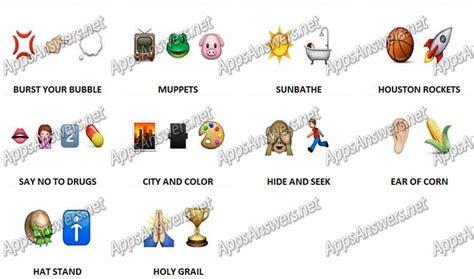 film emoji puzzel level 20 emoji pop emoji world