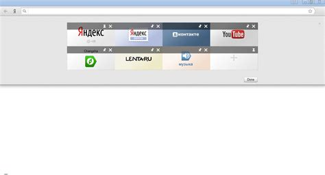 themes yandex browser yandex browser 1 0 1084 5402 software updates nsane forums