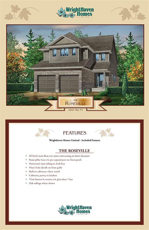 home design center roseville the best 28 images of home design center roseville