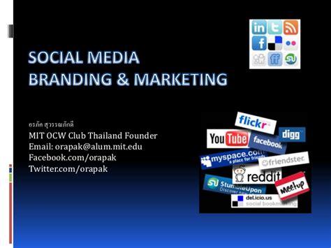 social media marketing branding trends