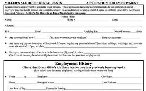 miller s ale house application pdf print out