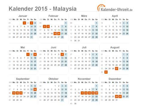 printable calendar 2015 for malaysia calendar august 2015malaysia calendar template 2016