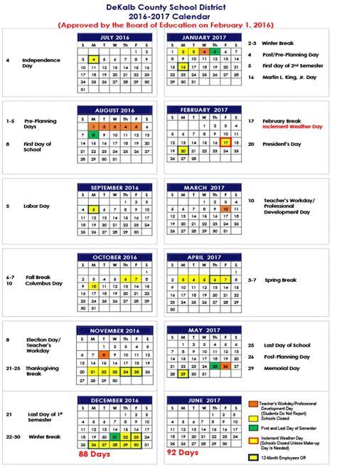 Dekalb County Schools Calendar Dekalb County Schools 2016 17 Calendar