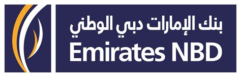 emirates nbd emirates nbd supports post production of arab films at