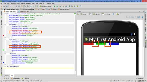 android layout xml root element lesson how to use margins and paddings in android layout