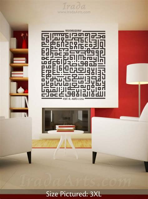 Hiasan Dinding Wall Decor When Allah 15x20 17 best images about calligraphia on calligraphy artist allah and alhamdulillah