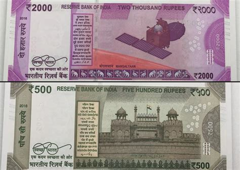 new rs 500 rs 2000 rupee notes look here is the new rs 500 and rs 2000 note all you need to