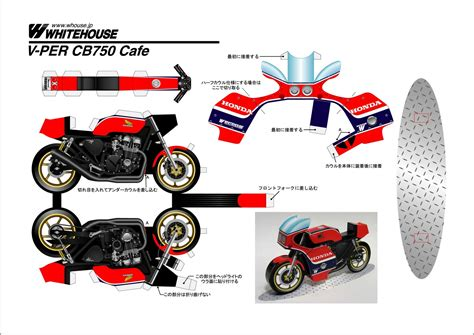 Papercraft Motorcycle - paper craft templates paper crafts ideas for