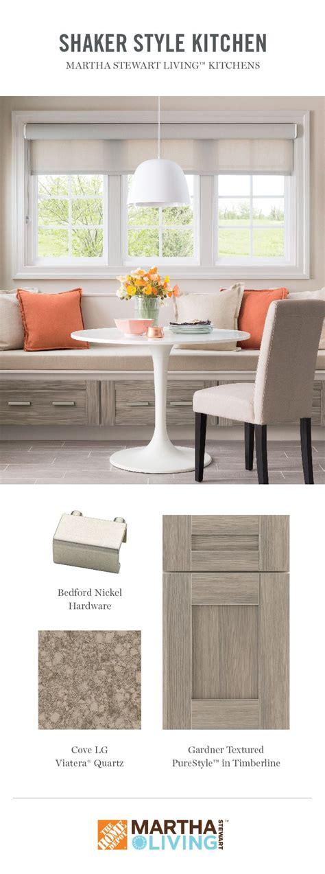 martha stewart introduces textured purestyle kitchen living kitchens at the home depot kitchen cabinet door