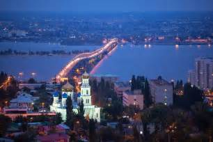 City Of The City Of Saratov Russia