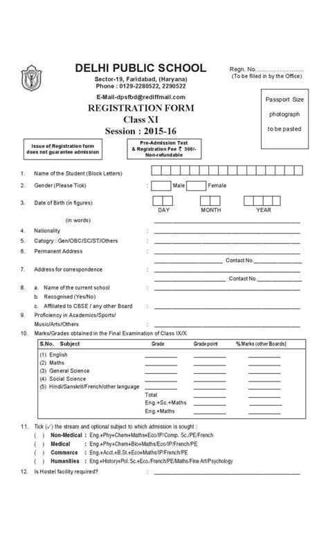 new form class yii form purdue university class registration sheet pictures to pin