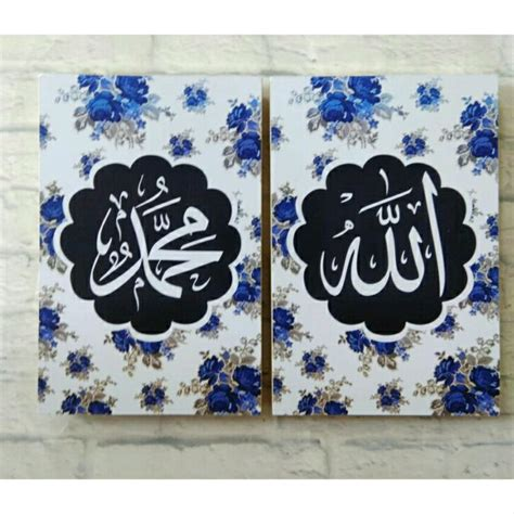 jual hiasan dinding poster shabby chic islami kaligrafi