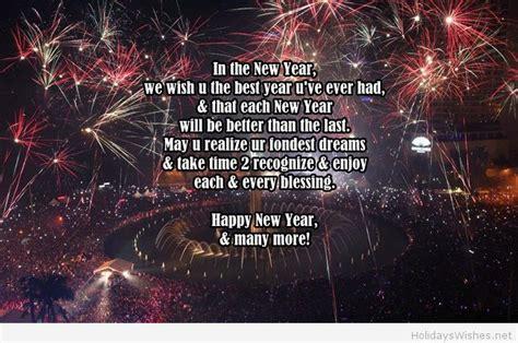 new year celebration quotes celebration quotes quotesgram
