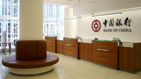 bank of china hamburg bank of china niederlassung hamburg 中国银行 德国