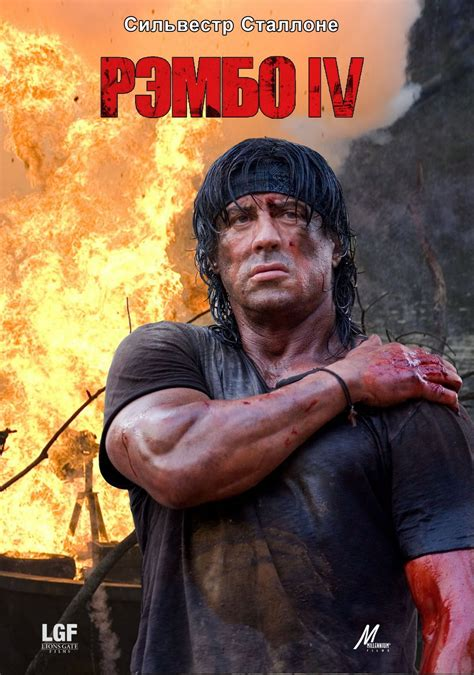 film rambo completo gratis rambo 2008 gratis films kijken met ondertiteling