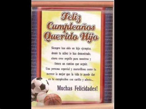 imagenes de feliz cumpleaños querido hijo feliz cumplea 241 os a mi querido hijo youtube
