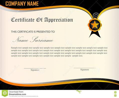 certificate appreciation template stock vector