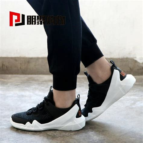 Black Panda Shoes 5 friends together skechers skechers new dlt a series of panda shoes sports shoes 88888100