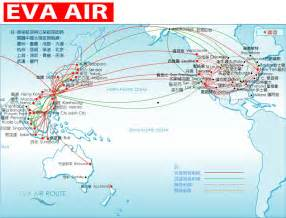 Flight Route Map by Civil Aviation Eva Air Route Map