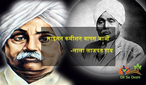 biography of lala lajpat rai ल ल ल जपत र य क ज वन पर चय व उनक ज वन स ज ड क छ