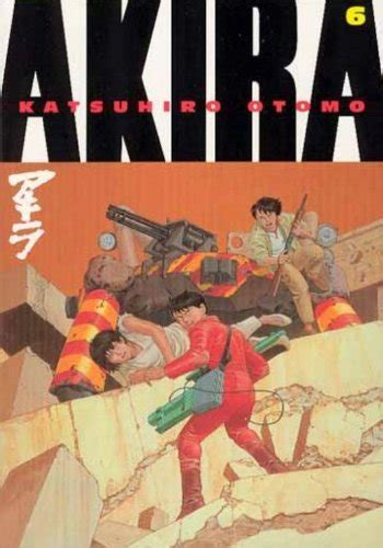libro akira 2 libro akira book 5 di katsuhiro otomo