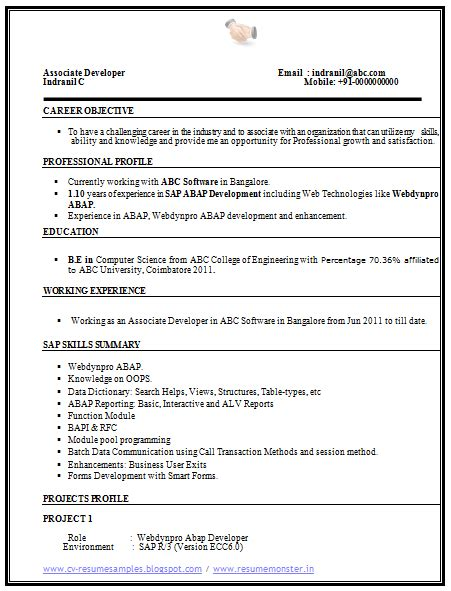 sample resume for ojt computer science students diploma computer