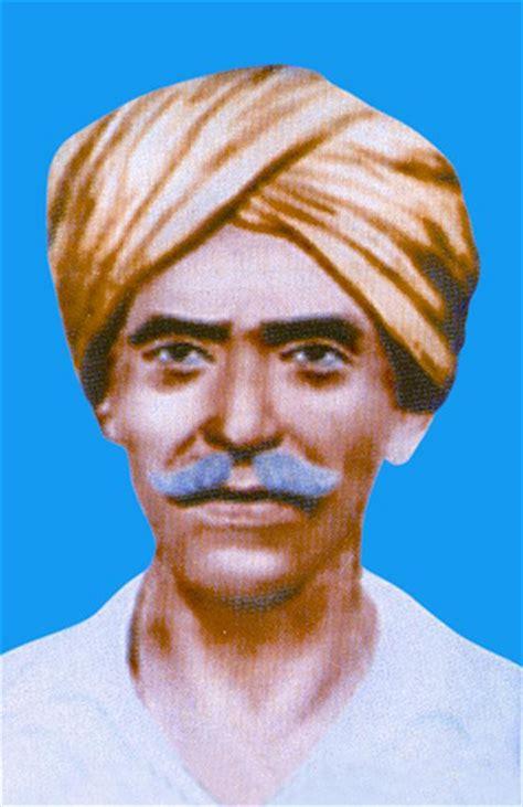akula praveen kumar komaram bheem the valiant martyr akula praveen kumar komaram bheem the valiant martyr from
