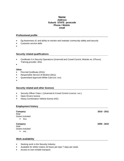 sample resume of security guard sample resume for security guard