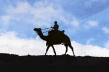 Panduan Ibadah Musafir wajibkah shalat jum at bagi musafir voa islam