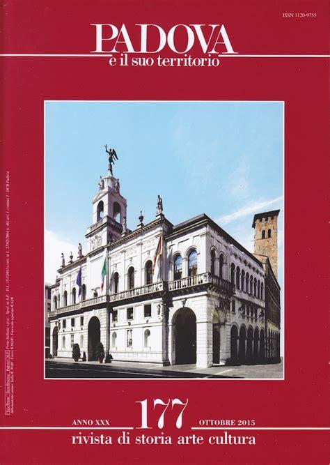 novita in libreria novit 224 in libreria
