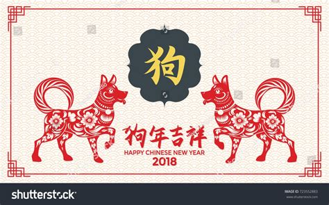 new year banner template new year banner 2018 merry and happy