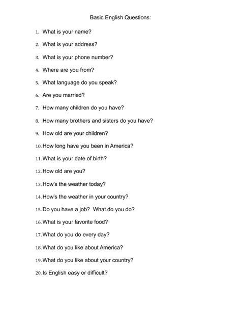 basic conversation questions