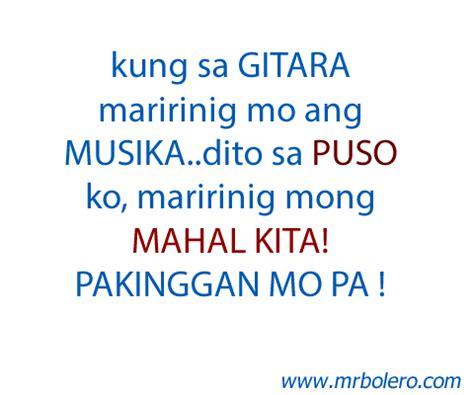 quotes about love tagalog patama love quotes tagalog patama sa crush quotesgram