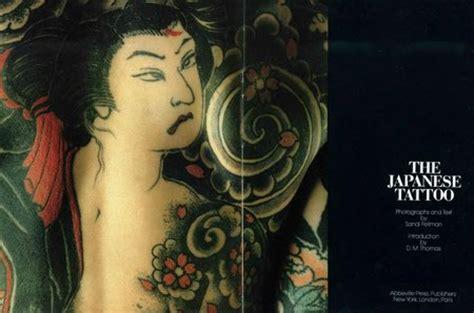japanese tattoo ebook quot the japanese tattoo quot by sandi fellman free ebooks download