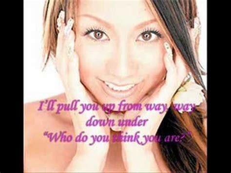 koda kumi real emotion lyrics koda kumi can t lose k pop lyrics song