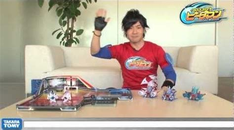 Takara Crash B Daman 010 Magnum Ifrit Starter Kit takara tomy overview of rising dracyan and other