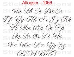 1066 custom text script lettering sticker vinyl name