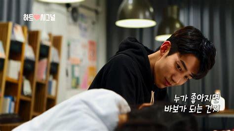 dramafire signal heart signal engsub 2017 korean drama asianvote