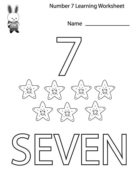7 Activities For Children by Number 7 Worksheets For Preschools Activity Shelter