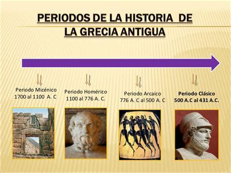 imagenes historicas de grecia historia de la educacion en grecia