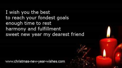 new year quotes for friends and family quotesgram