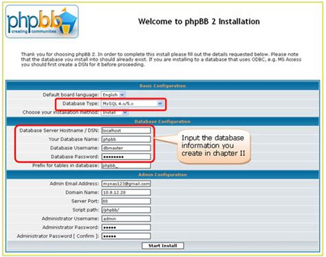 tutorial php ldap install php install php qnap