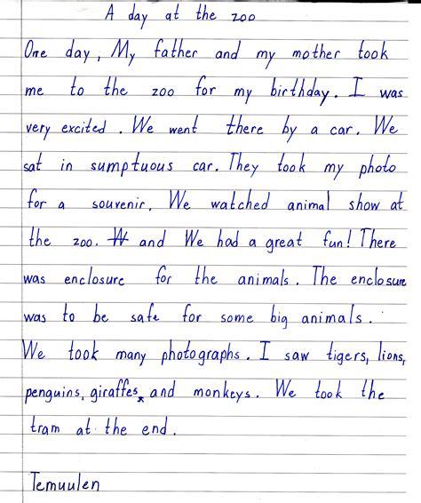 Excursion Trip Essay by November 2011
