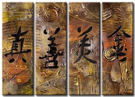 feng shui painting feng shui 6123 painting best 6123 paintings for sale
