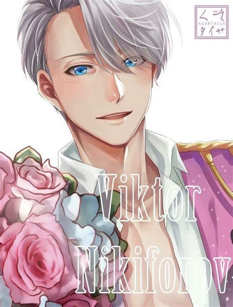imagenes anime hot 320 best images about yuri on ice on pinterest canon
