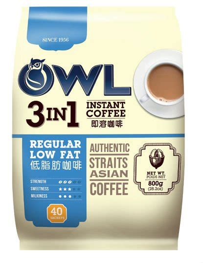 Instant Aleeya Murah 3 In 1 owl 3 in 1 low instant coffee mix buy instant coffee product on alibaba