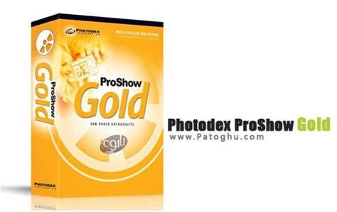 proshow gold apk proshow gold 5 0 3310 keygen