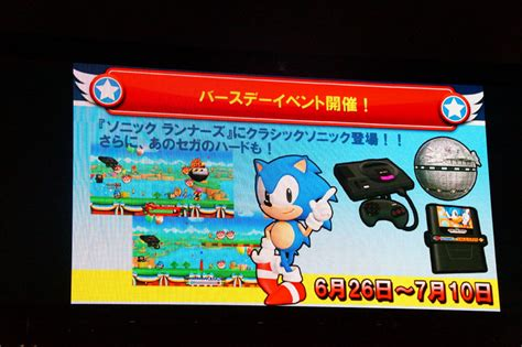 mods archives sonic retro sonic runners archives sonic retro