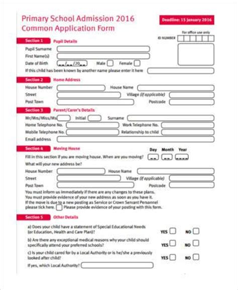 sle application form sle